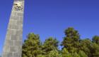L'obelisco che segna l'ingresso del Demanio Forestale Filiciusa Milia - © pietronicosia.it